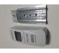 Комплект крепления ПУЛЬС УРТ-100 для организации поквартирного учета
