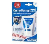Смазка-Гель синий (герметик клеевой) 15гр