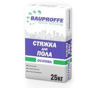 Стяжка для пола Bauproffe 25кг