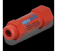 Преобразователь воды магнитный 0.35м3/ч (подключение 3/4)