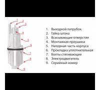 Насос погружной вибрационный XVM 60 Т/40 (верхний забор воды, 0.25кВт, напор 60м, произв. 20л/мин, эл. кабель 40м)