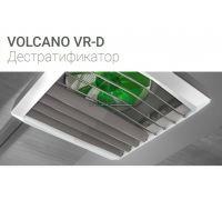 Дестратификатор NEW Volcano VR-D AC (монтажная консоль в комплекте)